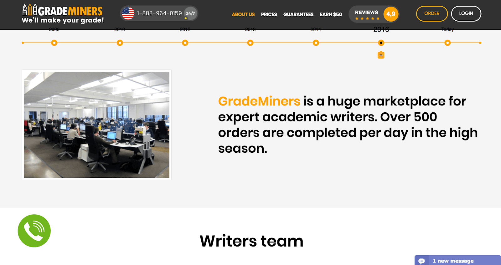 grademiners fake office 3