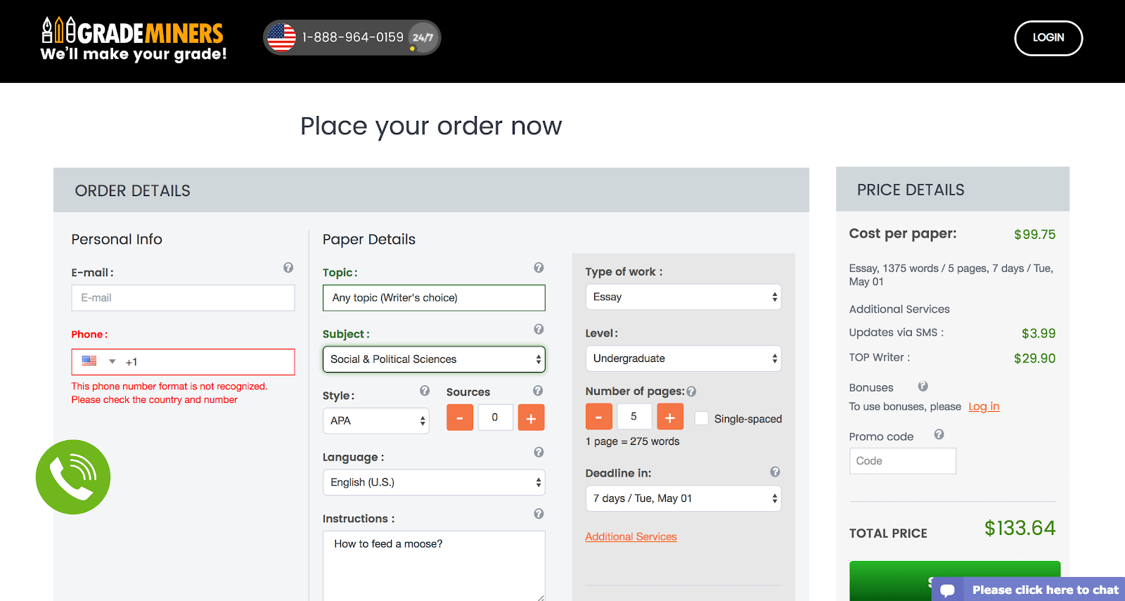grademiners order form