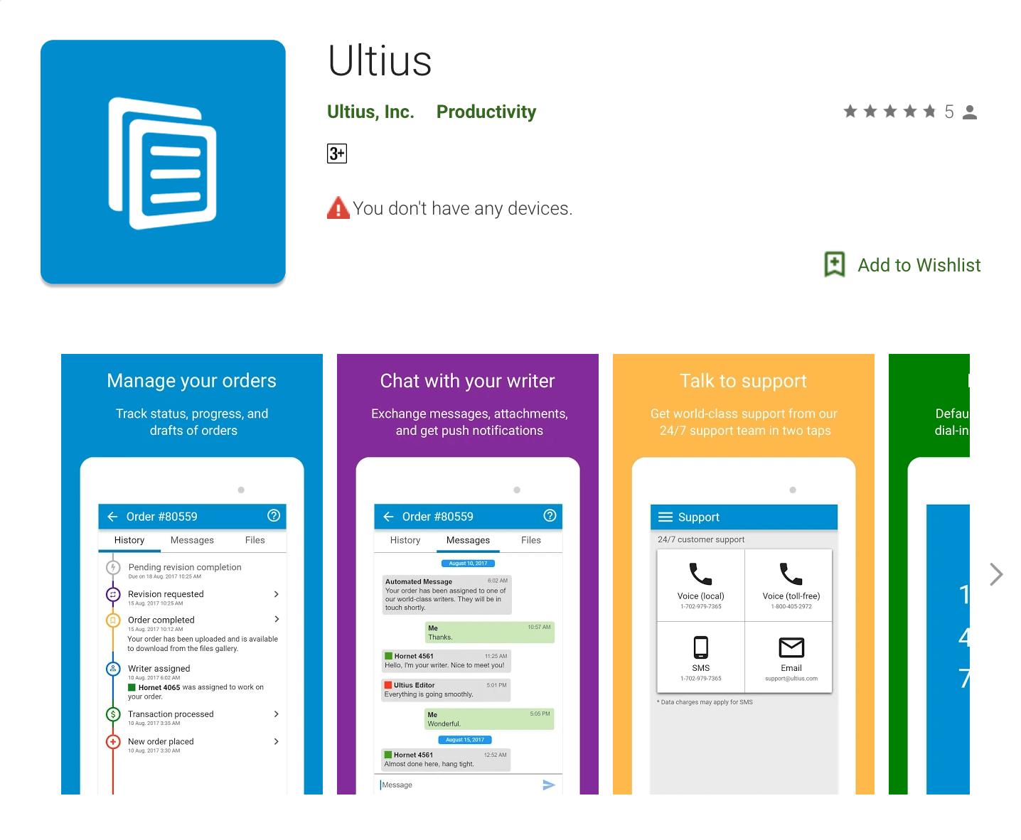 Ultius.com mobile app