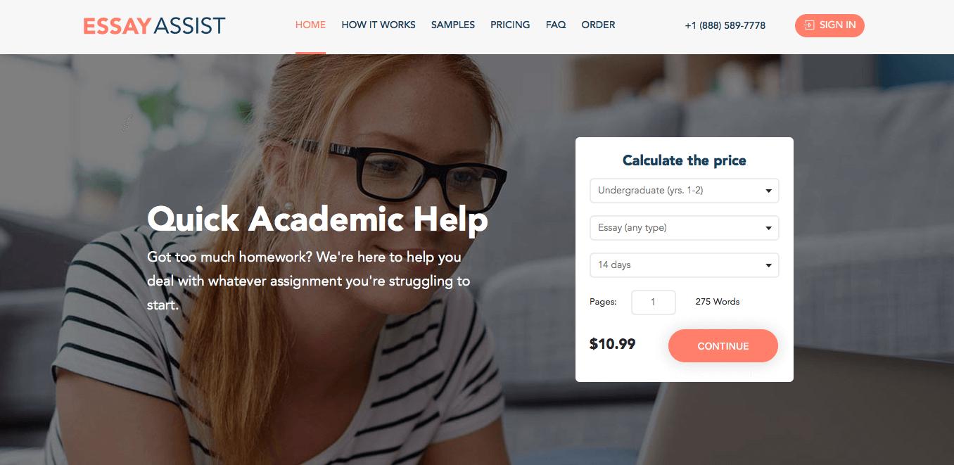 essayassist.com home page