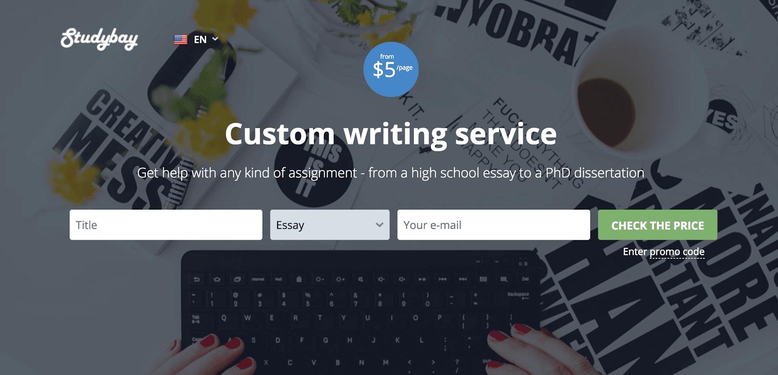 studybay order form