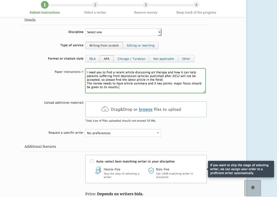 essayshark order form